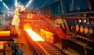 металлургия без лого
